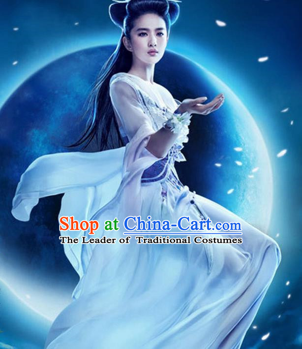 Traditional Ancient Chinese Imperial Emperess Costume, Chinese Tang Dynasty Dress, Cosplay Fairy Tale Chinese Peri Imperial Princess Clothing for Women