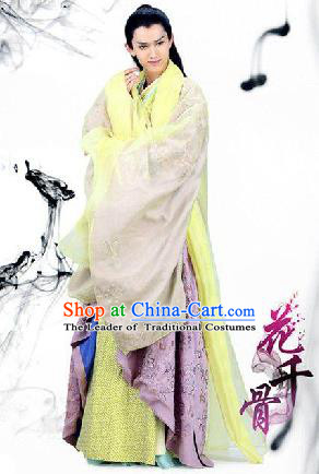Traditional Chinese Ancient Costumes Ancient Chinese Cosplay Swordsman Knight Costume for Men