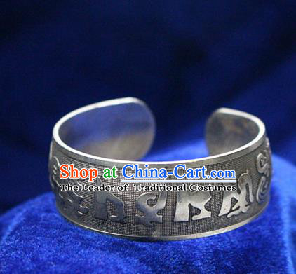 Traditional Chinese Miao Nationality Crafts Jewelry Accessory Bangle, Hmong Handmade Miao Silver Words Bracelet, Miao Ethnic Minority Silver Exaggerated Bracelet Accessories for Women