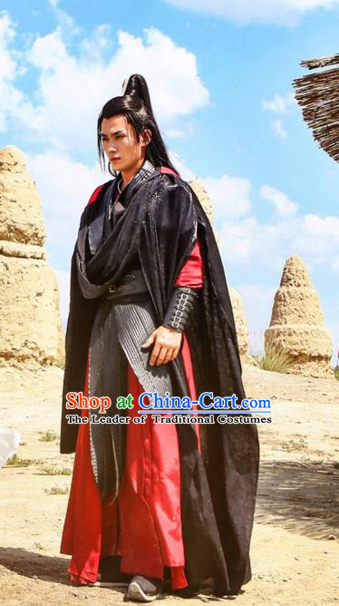 Traditional Ancient Chinese Elegant General Costume, Chinese Chivalrous Expert Armour Dress, Cosplay Chinese Television Drama Vagabondize Swordsman Chinese Ming Dynasty Prince Hanfu Clothing for Men