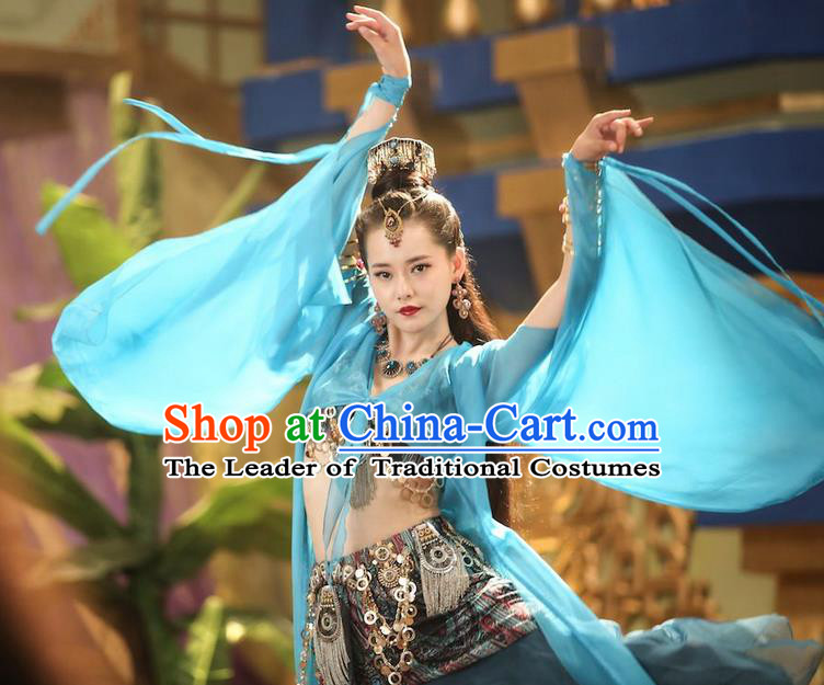 Traditional Ancient Chinese Princess Elegant Costume Complete Set, Chinese Northern Dynasty Imperial Consort Dance Dress, Cosplay Chinese Television Drama Vagabondize Princess Consort Hanfu Trailing Embroidery Clothing for Women
