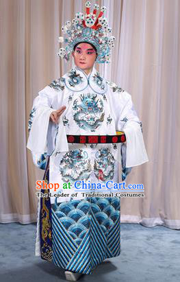 Traditional Chinese Beijing Opera Male White Clothing and Belts Complete Set, China Peking Opera His Royal Highness Costume Embroidered Robe Opera Costumes