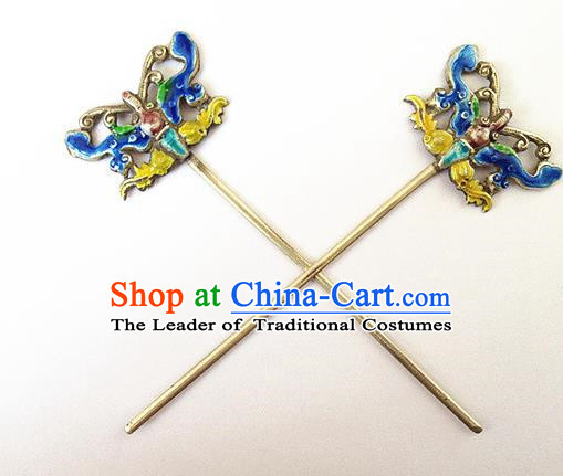Traditional Handmade Chinese Ancient Classical Hair Jewellery Accessories Barrettes, Blueing Butterfly Step Shake Hair Sticks Hairpins for Women
