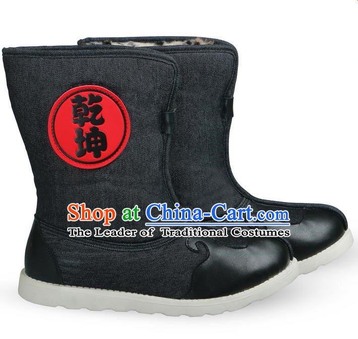 Chinese Ancient Peking Opera Snow Boots, Traditional Chinese Ancient Ming Dynasty Hanfu Shoes Black Cotton Boots for Men