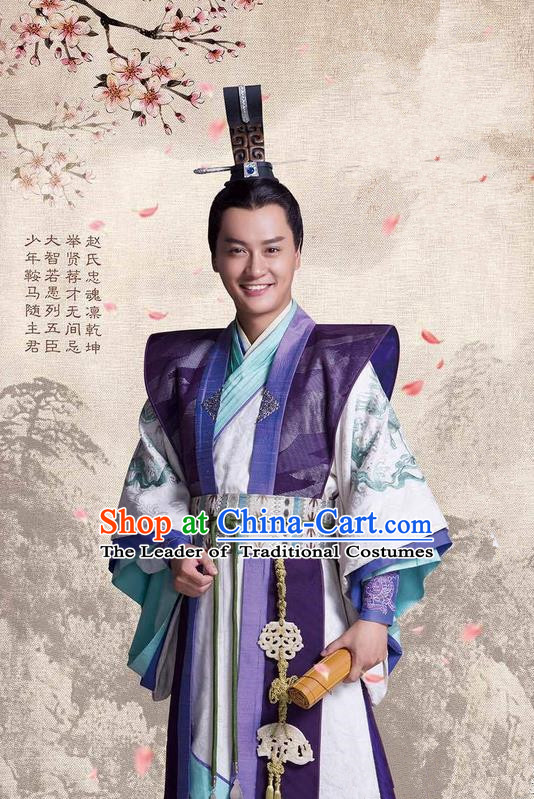 Traditional Ancient Chinese Chunqiu Period Dynasty Prince Costume and Headpiece Complete Set, Chinese Chong Er Preach Nobility Childe Robe Clothing for Men