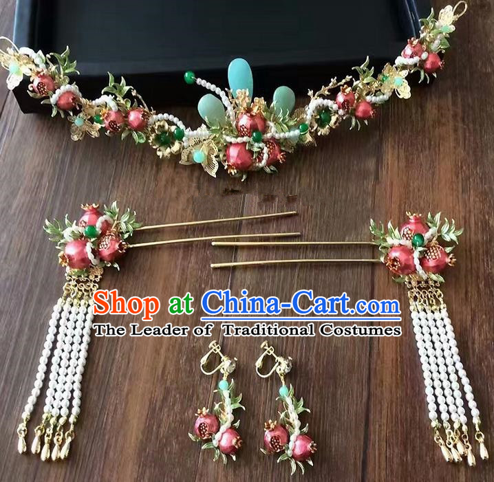 Top Grade Chinese Handmade Wedding Pomegranate Hair Accessories Hair Combs, Traditional China Xiuhe Suit Bride Tassel Headdress Hairpins Complete Set for Women