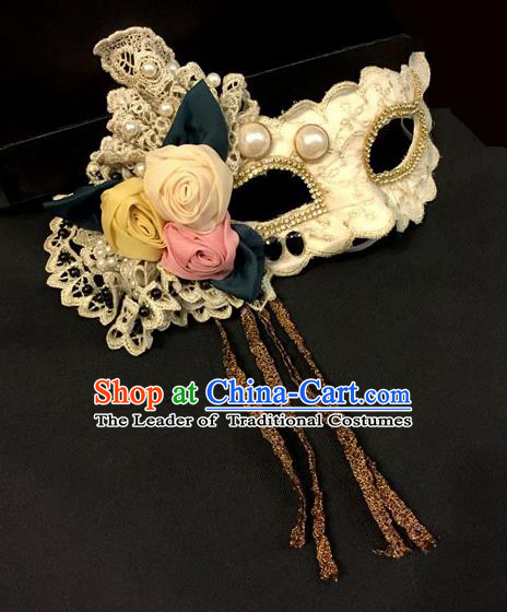Top Grade Chinese Theatrical Headdress Traditional Ornamental White Pearl Mask, Brazilian Carnival Halloween Occasions Handmade Deluxe Lace Mask for Women