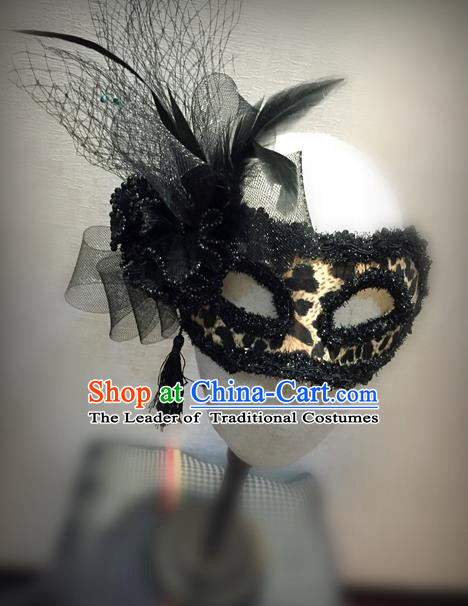 Top Grade Chinese Theatrical Traditional Ornamental Leopard Print Mask, Brazilian Carnival Halloween Occasions Handmade Vintage Lace Mask for Women