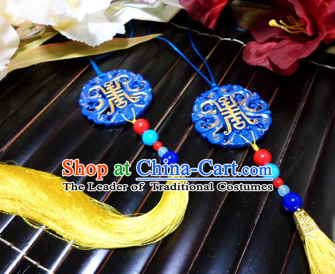 Top Grade Handmade Traditional China Handmade Jewelry Accessories Blue Jade Pendant, Ancient Chinese Tassel Waist Decorations for Women