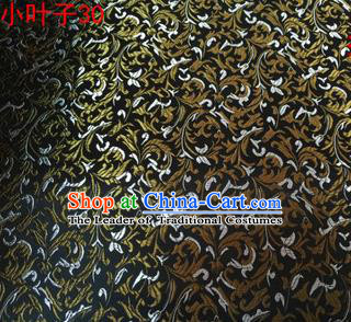 Asian Chinese Traditional Embroidered Wheat Flowers Black Silk Fabric, Top Grade Arhat Bed Brocade Tang Suit Hanfu Dress Fabric Cheongsam Cloth Material