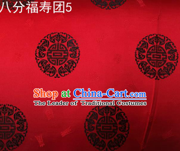 Asian Chinese Traditional Handmade Printing Black Round Happiness and Longevity Satin Red Silk Fabric, Top Grade Nanjing Brocade Tang Suit Hanfu Fabric Mattress Cover Cloth Material