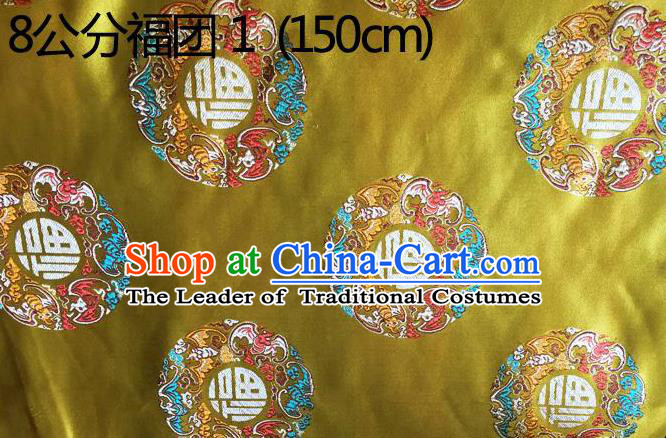 Traditional Asian Chinese Handmade Embroidery Round Dragons Pattern Silk Satin Tang Suit Golden Fabric, Nanjing Brocade Ancient Costume Hanfu Cheongsam Cloth Material