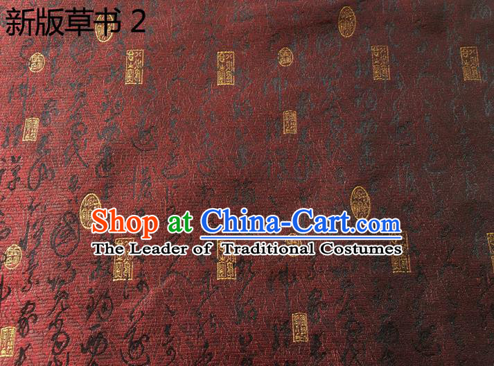 Traditional Asian Chinese Handmade Embroidery Cursive Calligraphy Silk Satin Tang Suit Red Fabric Drapery, Nanjing Brocade Ancient Costume Hanfu Cheongsam Cloth Material