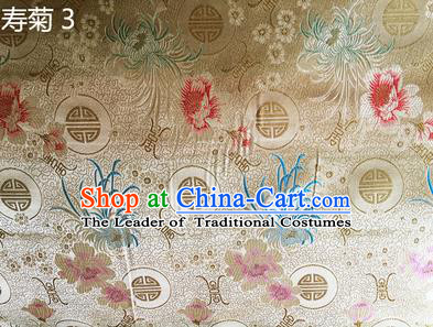 Traditional Asian Chinese Handmade Embroidery Marguerite Flowers Silk Satin Tang Suit Light Golden Fabric Drapery, Nanjing Brocade Ancient Costume Hanfu Cheongsam Cloth Material