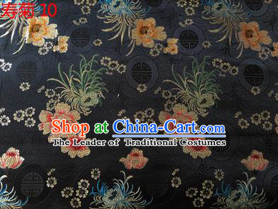 Traditional Asian Chinese Handmade Embroidery Marguerite Flowers Silk Satin Tang Suit Black Fabric Drapery, Nanjing Brocade Ancient Costume Hanfu Cheongsam Cloth Material