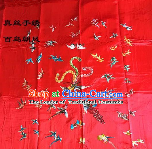 Traditional Asian Chinese Handmade Embroidery Song of the Phoenix Quilt Cover Silk Tapestry Red Fabric Drapery, Top Grade Nanjing Brocade Bed Sheet Cloth Material