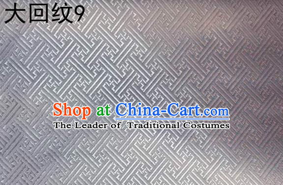 Traditional Asian Chinese Handmade Embroidery Back Word Lines Silk Tapestry Tibetan Clothing Grey Fabric Drapery, Top Grade Nanjing Brocade Cheongsam Cloth Material