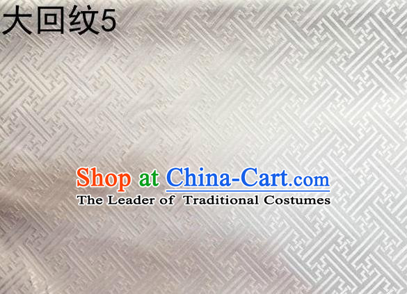 Traditional Asian Chinese Handmade Embroidery Back Word Lines Silk Tapestry Tibetan Clothing White Fabric Drapery, Top Grade Nanjing Brocade Cheongsam Cloth Material