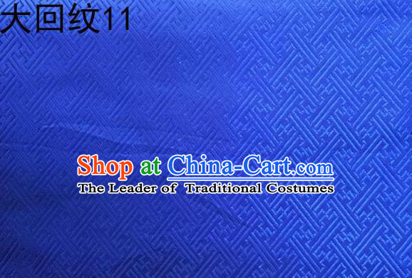 Traditional Asian Chinese Handmade Embroidery Back Word Lines Silk Tapestry Tibetan Clothing Deep Blue Fabric Drapery, Top Grade Nanjing Brocade Cheongsam Cloth Material