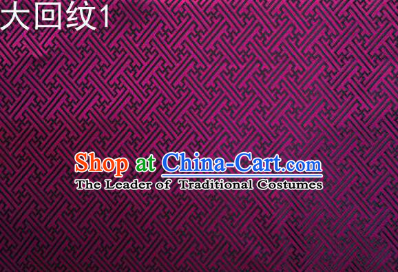Traditional Asian Chinese Handmade Embroidery Back Word Lines Silk Tapestry Tibetan Clothing Deep Purple Fabric Drapery, Top Grade Nanjing Brocade Cheongsam Cloth Material