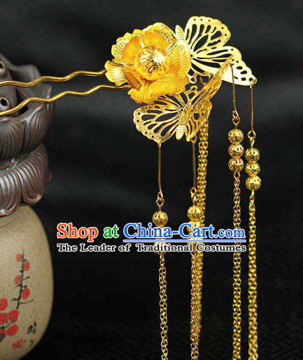 Traditional Handmade Chinese Ancient Classical Hair Accessories Butterfly Tassel Hairpin, Step Shake Hair Sticks Hair Fascinators Hairpins for Women