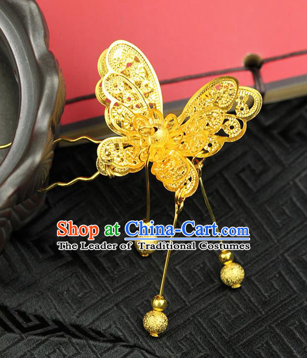 Chinese Ancient Style Hair Jewelry Accessories Wedding Butterfly Hairpins, Hanfu Xiuhe Suits Step Shake Bride Handmade Hair Stick for Women