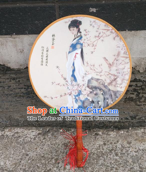Traditional Chinese Crafts Beauty Printing Fan China Round Fan Imperial Consort Fans for Women