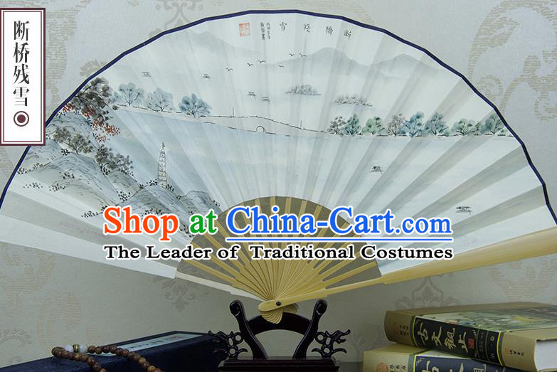 Traditional Chinese Handmade Crafts Xuan Paper Folding Fan, China Classical Art Paper Sensu Ink Painting Melting Snow at Broken Bridge Fan Hanfu Fans for Men