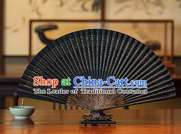 Traditional Chinese Handmade Crafts Mulberry Bark Paper Folding Fan, China Classical Art Paper Hand Painting Calligraphy Sensu Black Fan Hanfu Fans for Men