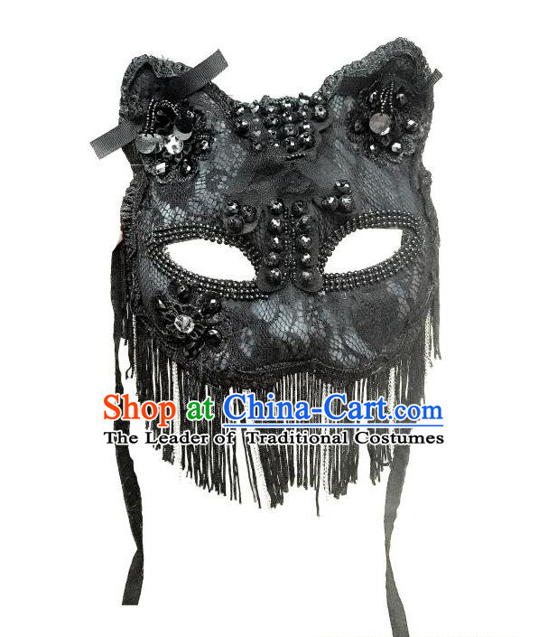 Top Grade Halloween Masquerade Accessories Mask, Brazilian Carnival Black Tassel Fox Mask Veil for Women