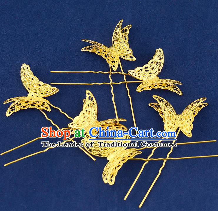 Traditional Handmade Chinese Ancient Classical Hair Accessories Xiuhe Suit Golden Butterfly Hairpin Hair Comb, Hair Sticks Hair Jewellery Hair Fascinators for Women