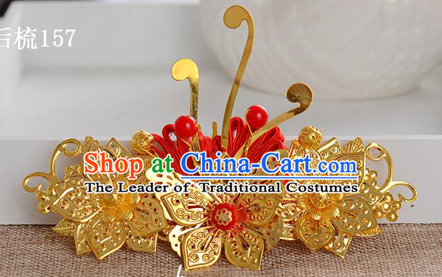 Traditional Handmade Chinese Ancient Classical Hair Accessories Xiuhe Suit Golden Butterfly Hair Comb, Hair Sticks Hair Jewellery Hair Fascinators for Women