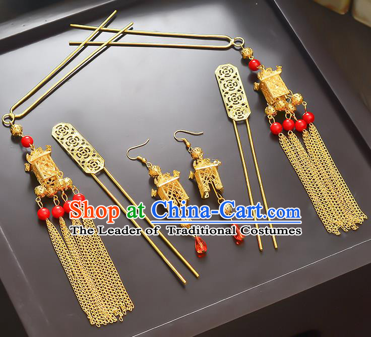 Traditional Handmade Chinese Ancient Classical Hair Accessories Xiuhe Suit Golden Tassel Hairpin Step Shake Complete Set, Hair Sticks Hair Jewellery Hair Fascinators for Women