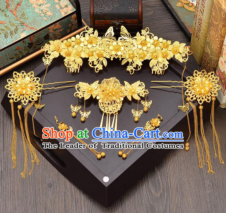 Traditional Handmade Chinese Ancient Classical Hair Accessories Xiuhe Suit Golden Butterfly Hairpin Phoenix Coronet Complete Set, Step Shake Hair Sticks Hair Jewellery for Women