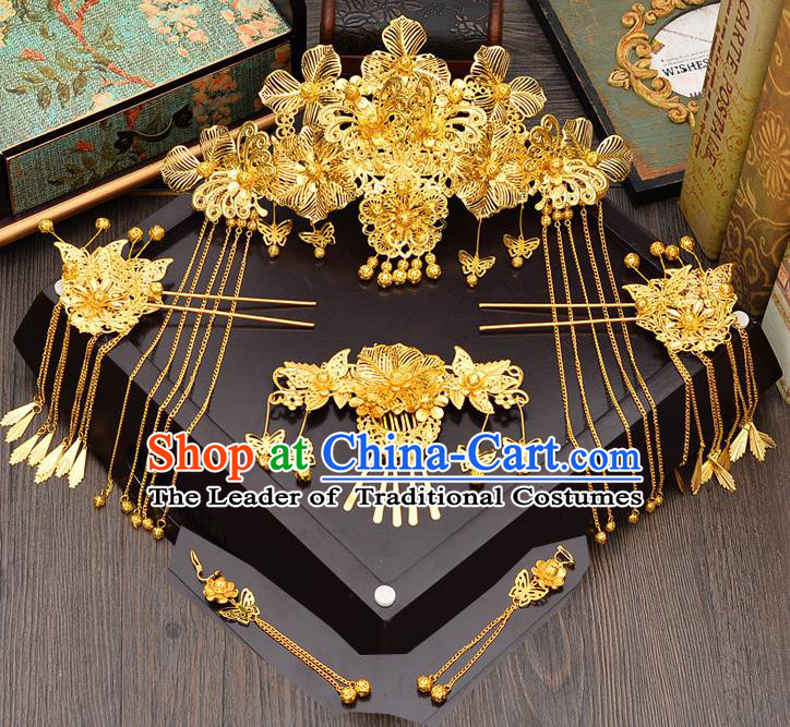 Traditional Handmade Chinese Ancient Classical Hair Accessories Xiuhe Suit Golden Hairpin Phoenix Coronet Complete Set, Step Shake Hair Sticks Hair Jewellery for Women