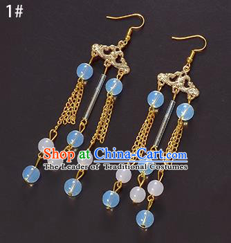 Top Grade Handmade Chinese Classical Jewelry Accessories Xiuhe Suit Wedding Blue Beads Tassel Earrings Bride Eardrop for Women