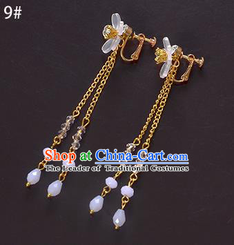 Top Grade Handmade Chinese Classical Jewelry Accessories Xiuhe Suit Wedding Ancient Costume Tassel Earrings Bride Hanfu Eardrop for Women