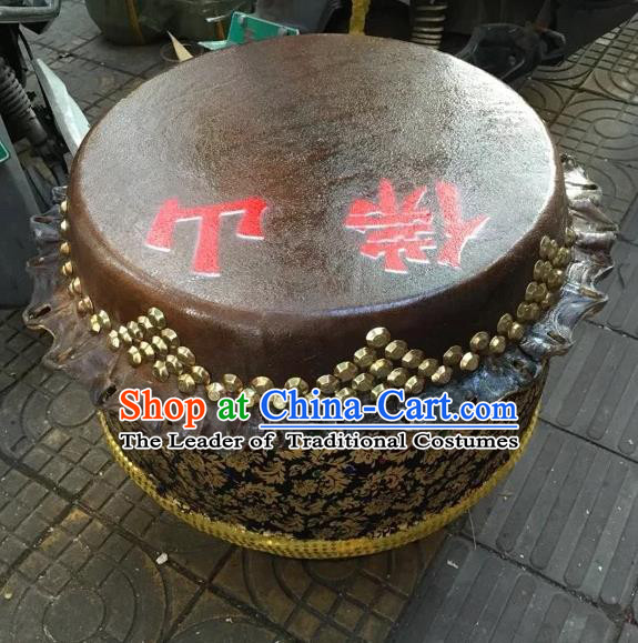 Dragon Dance Lion Dance Drum Cowhide Drum Cart Tupan Complete Set