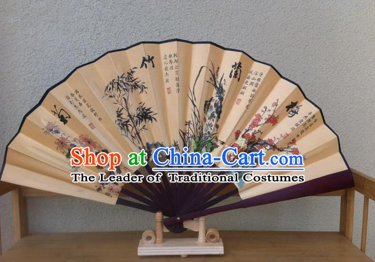 Traditional Chinese Crafts Silk Folding Fan China Sensu Printing  Plum Blossom Orchid Bamboo and Chrysanthemum Accordion Paper Fan for Men