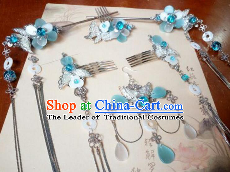 Traditional Handmade Chinese Ancient Classical Hair Accessories Blue Flowers Hairpins Forehead Ornament Tassel Step Shake Complete Set for Women