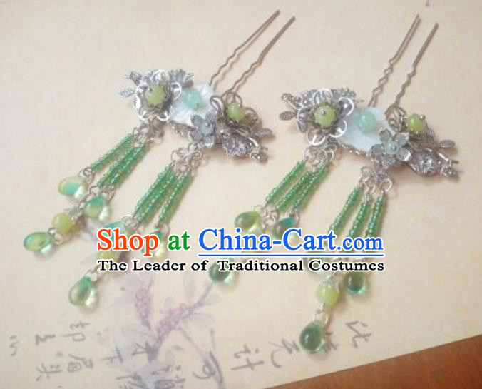 Traditional Handmade Chinese Ancient Classical Hanfu Hair Accessories Green Bead Step Shake, Princess Palace Lady Hairpins Hair Stick for Women
