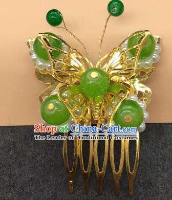 Traditional Chinese Handmade Hair Accessories Princess Hairpins Hanfu Green Beads Butterfly Hair Comb for Kids