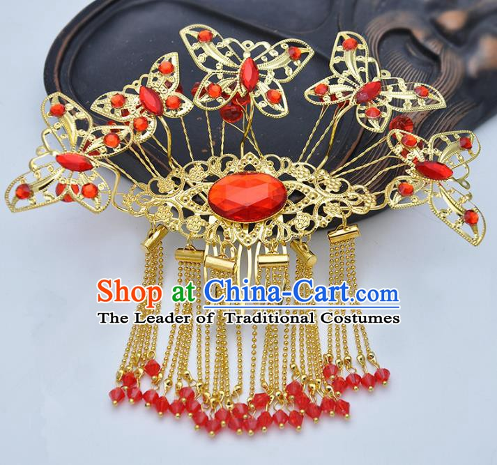 Traditional Handmade Chinese Classical Hair Accessories Hanfu Hairpins Butterfly Headwear for Women