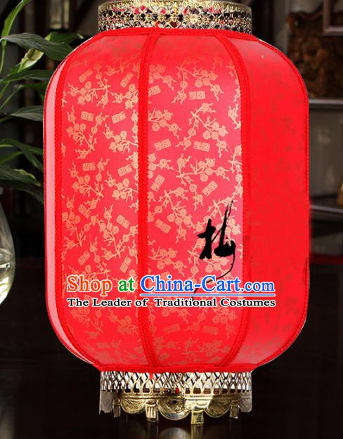 Traditional Chinese Handmade Plum Blossom Red Sheepskin Ceiling Lantern Classical Palace Lantern China Palace Lamp