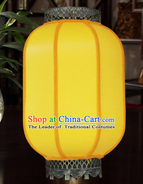 Traditional Chinese Handmade Yellow Sheepskin Ceiling Lantern Classical Wax Gourd Palace Lantern China Palace Lamp