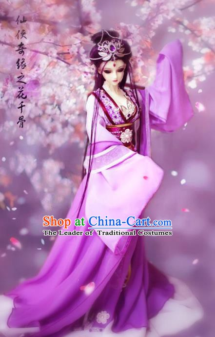 Traditional Chinese Ancient Imperial Consort Costume, Chinese Tang Dynasty Fairy Embroidered Clothing for Women