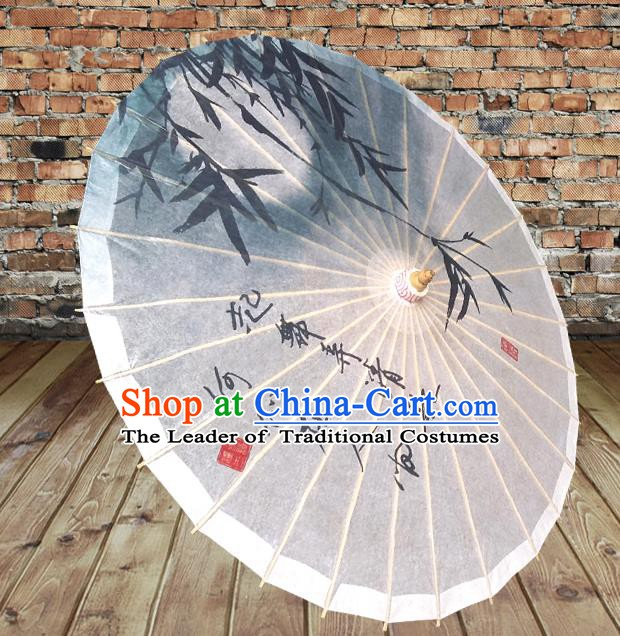 China Traditional Dance Handmade Umbrella Ink Painting Bamboo Leaf Oil-paper Umbrella Stage Performance Props Umbrellas