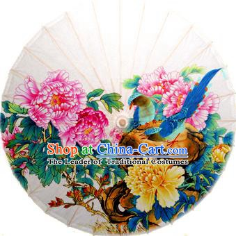 Handmade China Traditional Dance Ink Painting Peony Umbrella Oil-paper Umbrella Stage Performance Props Umbrellas