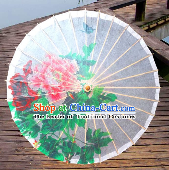Handmade China Traditional Folk Dance Umbrella Painting Peony Butterfly Oil-paper Umbrella Stage Performance Props Umbrellas