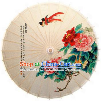 China Traditional Folk Dance Umbrella Hand Painting Peony Birds Oil-paper Umbrella Stage Performance Props Umbrellas